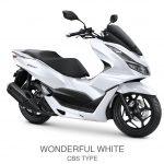pcx 160 cbs wonderful white